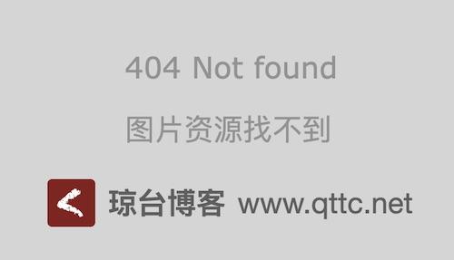 琼台博客 生成HTML